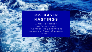 David Hastings Eckerd